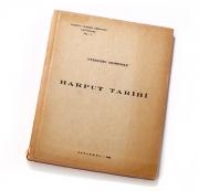 Harput-Tarihi-1964