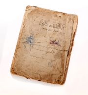 Turanin-Kitabi-1913