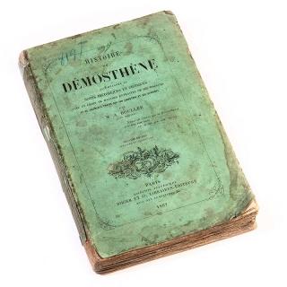 64. Demosthene