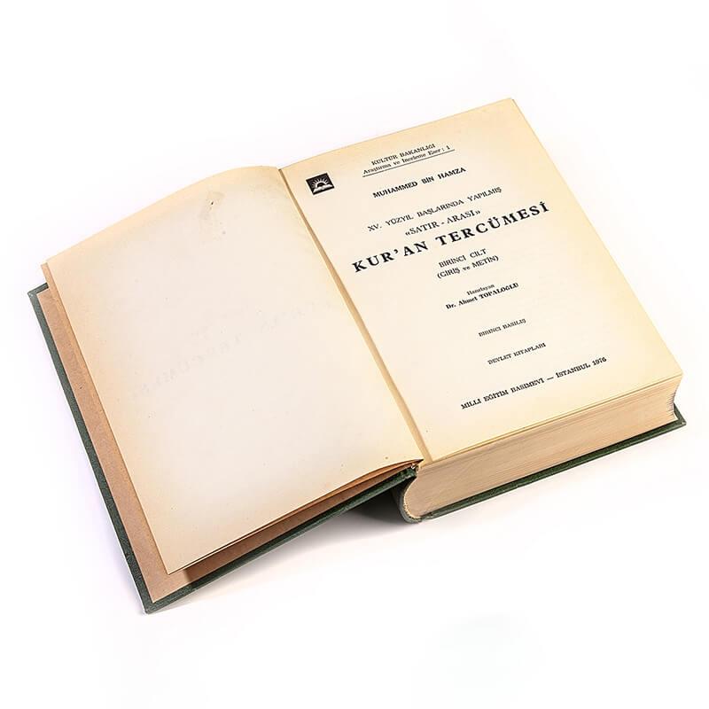 1. XV. Yüzyıl Başlarında Yapılmış Kur'an Tercümesi