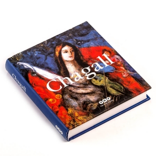 008. Chagall 1887 - 1985