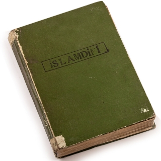 46. İslam Dini