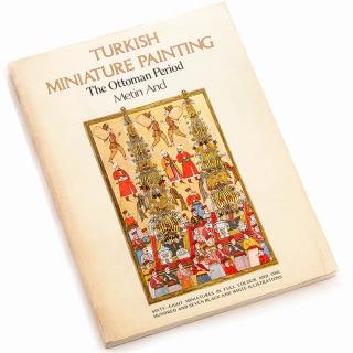 49. Turkish Miniature Painting The Ottoman Period