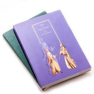 78. Rumi ve Aşkın Terapi