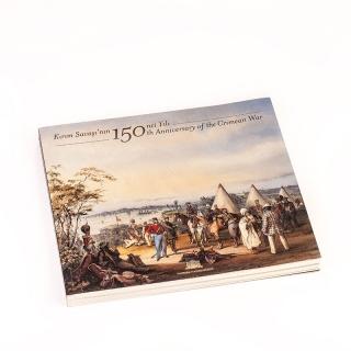 6. Kırım Savaşı'nın 150. Yılı - 150th Anniversary of Crimean War