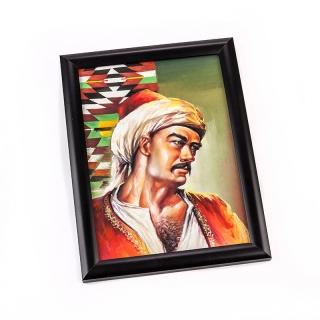 4.Yunus Emre